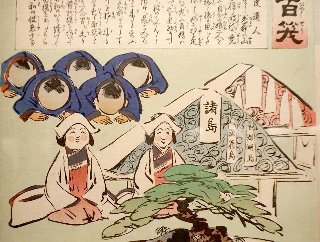 Exposition Musee Guimet - Meiji - splendeurs du Japon Imperial - Blog Janvier 2019 - 2