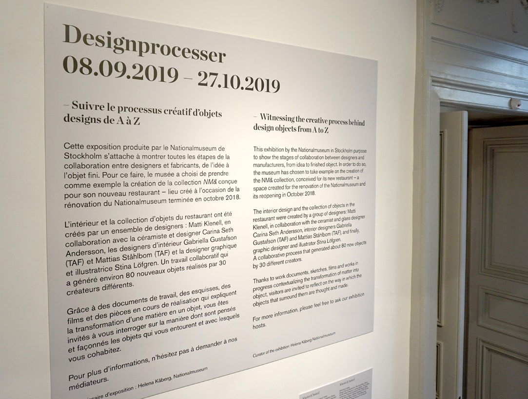 Exposition Designprocesser - Institut suedois - Blog Octobre 2019 - 1