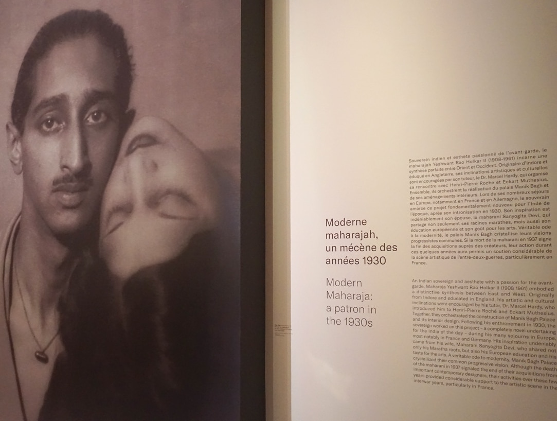 Exposition Moderne Maharajah - un mecene des annees 30 - Blog Octobre 2019 - 1