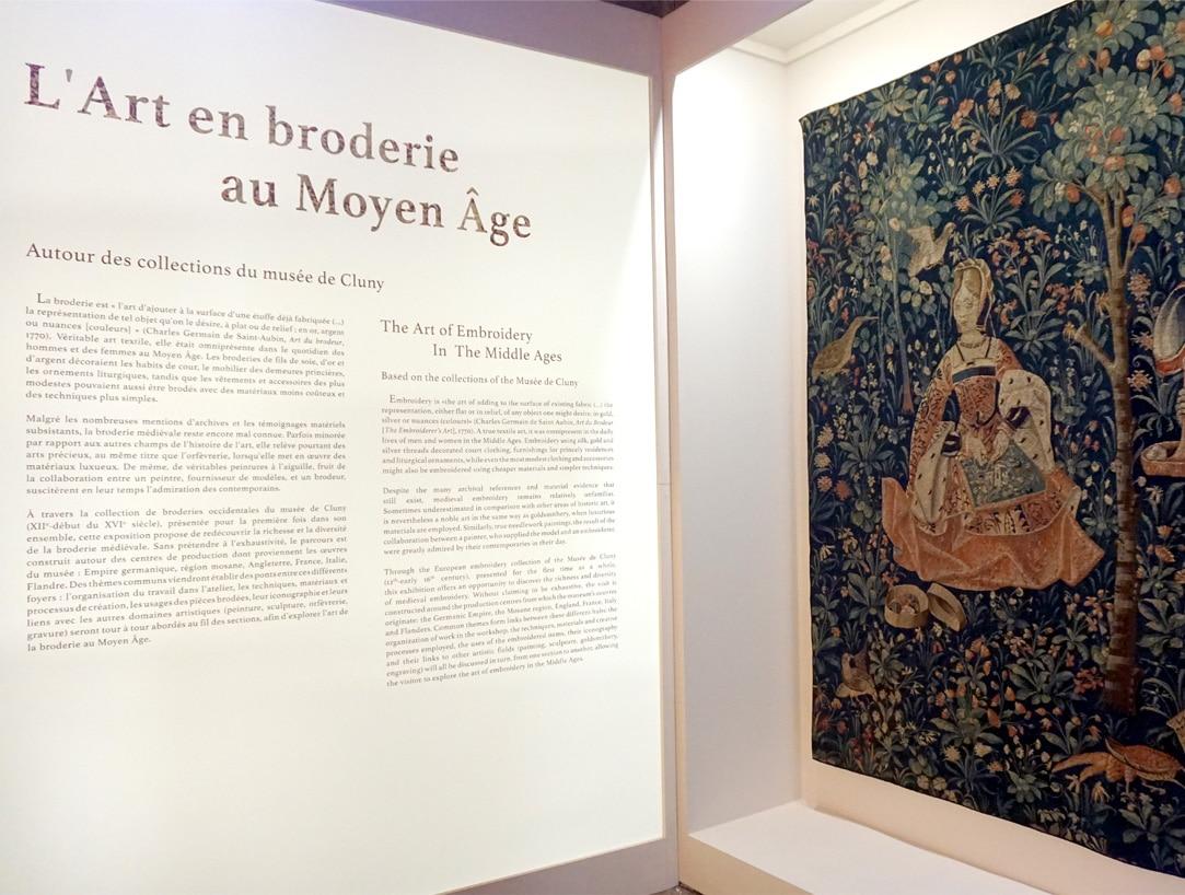 Exposition L art en broderie au Moyen-Age - Musee de Cluny - Blog Novembre 2019 - 1