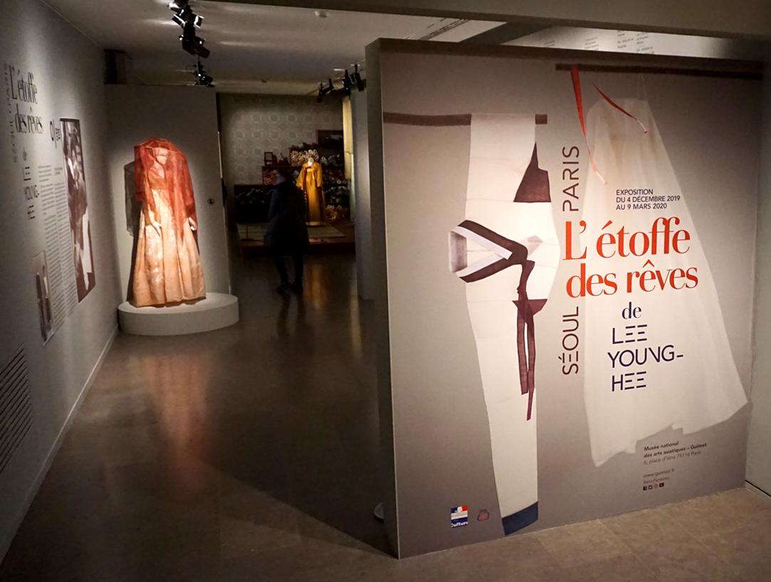 Exposition L etoffe des reves de Lee Young-hee - Seoul-Paris - Musee Guimet - Blog Janvier 2020 - 1
